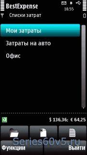 Best Expense v1.04