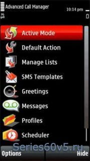 Advanced Call Manager v2.78.287