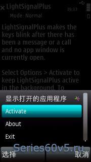LightSignalPlus v1.4.1