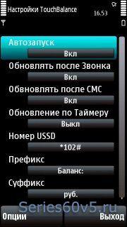 Touch Balance v1.5.0