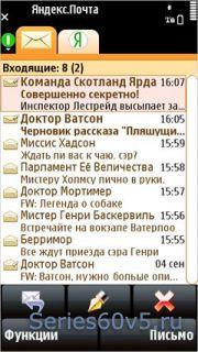 Яндекс.Почта v3.40(3758) Rus