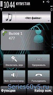 Best CallCheater v1.06 Rus