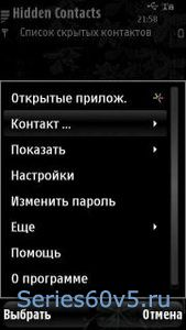 Hidden Contacts v1.02.48 Rus