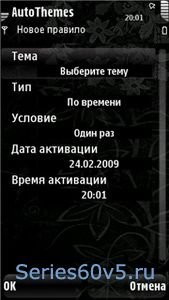 AutoThemes v1.04 Rus