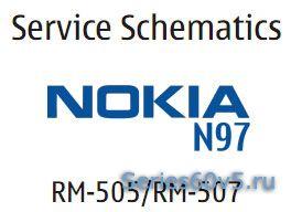 Схемы аппаратной части Nokia N97