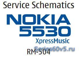 Схемы аппаратной части Nokia 5530