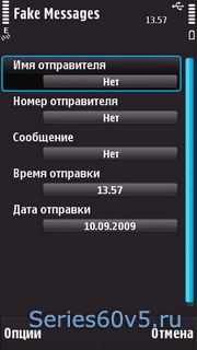 Fake Messages v1.15.2