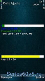 Data Quota v2.41