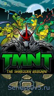 TMNT The Shredder Reborn