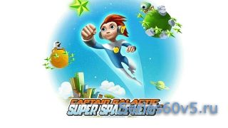 Captain Galactic Super Space Hero
