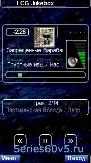 LCG Jukebox v2.74 Rus