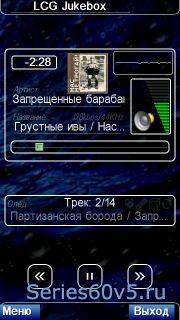 LCG Jukebox v2.74 Rus