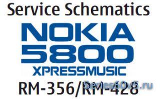 Схемы аппаратной части Nokia 5800