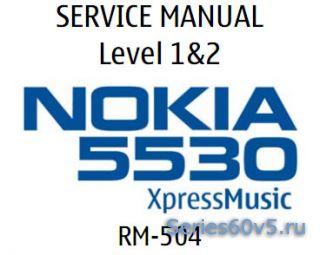 Подробная инструкция разборки Nokia 5530