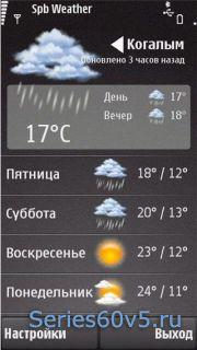 Spb Weather v2.0.366 Rus