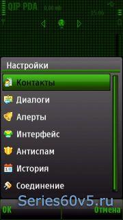 QIP PDA v3102 Beta
