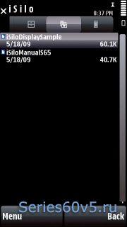 iSilo v6.05