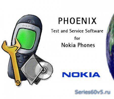 اخر اصدار لبرنامج Phoenix Service Software 2011 46 2 47246