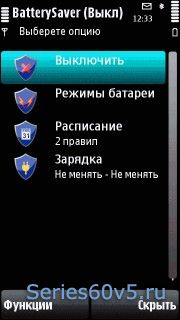Best BatterySaver v1.03 Rus