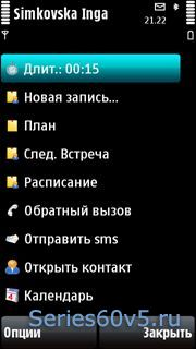Best Call Notes v2.00 Rus