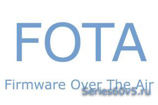 Прошивка смартфона с помощью технологии FOTA