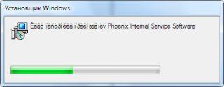 Прошивка с помощью Phoenix