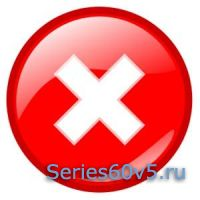 Коды ошибок Symbian