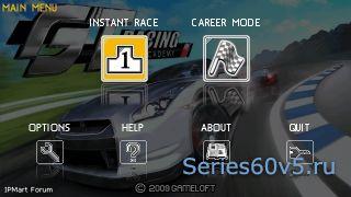 Racing Motor Academy
