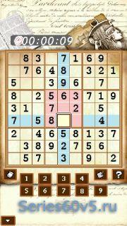 Platinum Sudoku 2